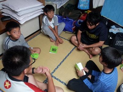 20120805合宿初日ミーティング1.jpg