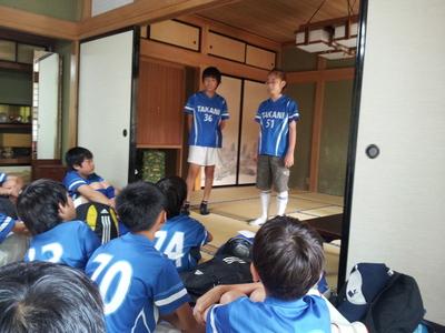 20120807合宿三日目キャプテン挨拶.jpg