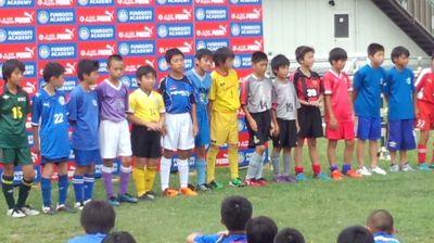 20120809ファンルーツカップMVP2.jpg
