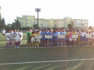 20120819さざんかカップ10.jpg