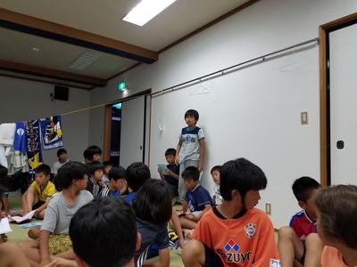 20170731_201226.jpg