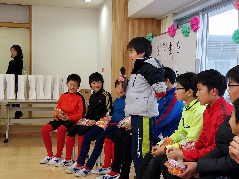 http://www.takani-sc.com/blog/photo/20180321_151135.jpg
