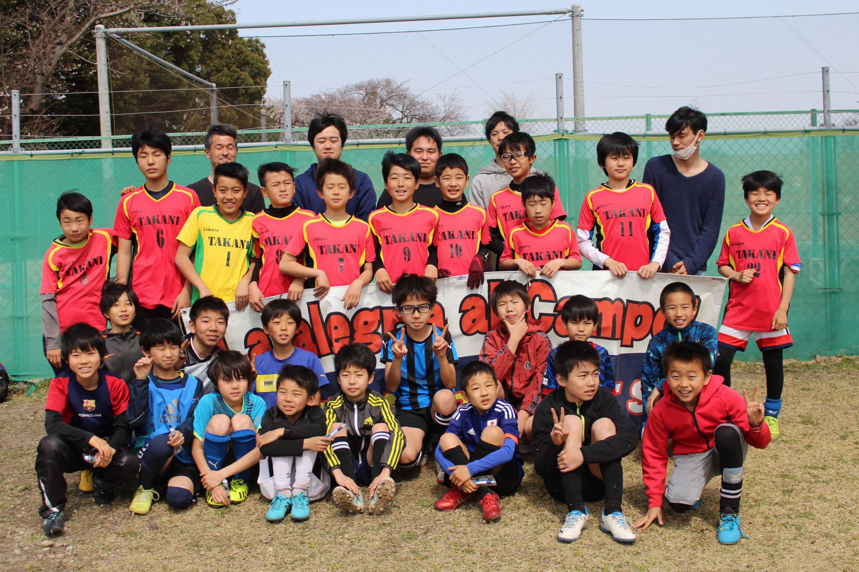 http://www.takani-sc.com/blog/photo/2020323%20%2810%29.jpg